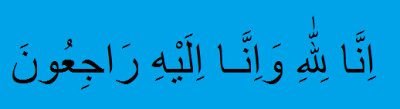 Doğrusu biz Allah'a aidiz ve muhakkak O'na döneceğiz